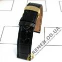 20мм. Кожаный ремешок с золотой клипсой
