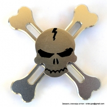 Высококачественный спиннер серебрянный череп 944-3