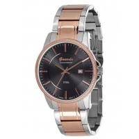 Часы мужские с браслетом Guardo S1272 R2B