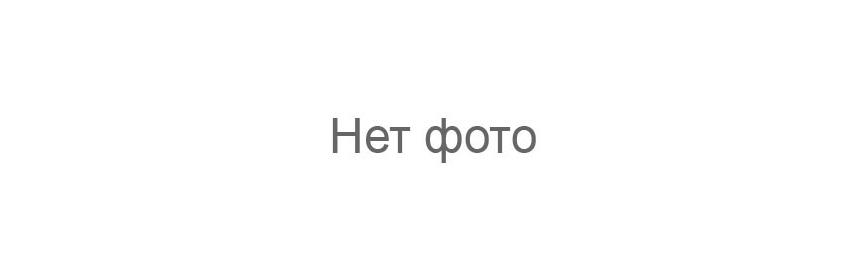 Аналоговый (стрелочный)